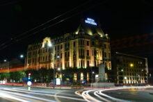 Beograd. Hotel Moskva