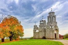 Crkva Svetog Jovana Krstitelja - Ratina